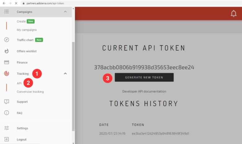 Adsterra tracking API
