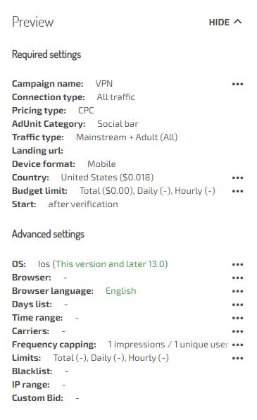 VPN campaign settings