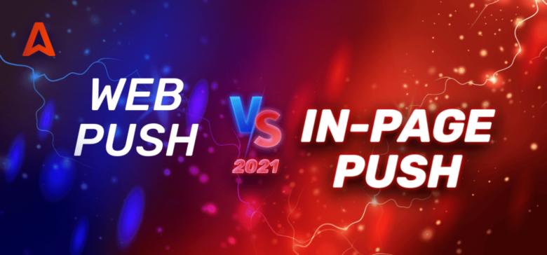 Anúncios push na página VS web push