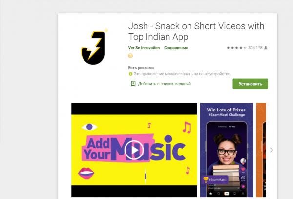 Landing page Josh App