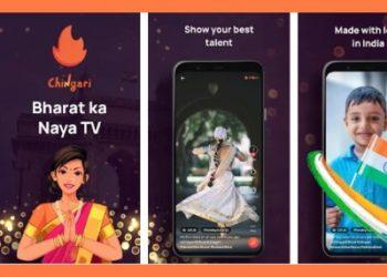 Chingari short video app